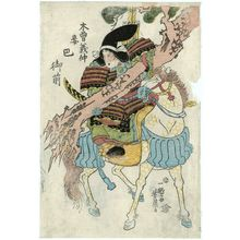 芳藤: Tomoe Gozen, the Mistress of Kiso Yoshinaka (Kiso Yoshinaka mekake Tomoe Gozen) - ボストン美術館