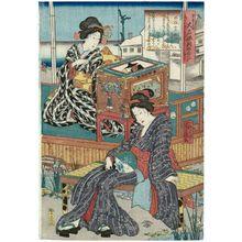 Yoshifuji: (Kyôto ningyôshi Ôishi...) - Museum of Fine Arts