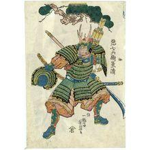 芳藤: Akushichibyôe Kagekiyo - ボストン美術館
