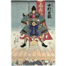 芳藤: Actor Nakamura Shikan? as Lord Katô Kiyomasa - ボストン美術館