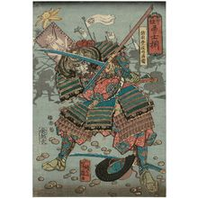 Yoshifuji: from the series Valiant Warriors of Echigo and Kai (Kôetsu yûshi soroe) - Museum of Fine Arts