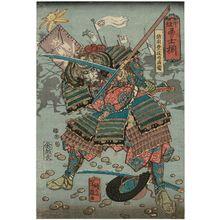 Yoshifuji: from the series Valiant Warriors of Echigo and Kai (Kôetsu yûshi soroe) - Museum of Fine Arts