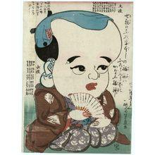 Yoshifuji: Fukusuke - Museum of Fine Arts