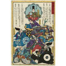 Yoshifuji: Buyû sanjûni sô - Museum of Fine Arts