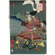Utagawa Yoshifusa: Fire of the Signal Flare (Sôzu no hi): Kusunoki Masashige, from the series Selections for the Ten Stems (Mitate jikkan no uchi) - ボストン美術館