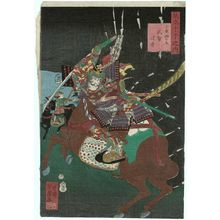 Utagawa Yoshifusa: Earth of Ogurusu (Ogurusu no tsuchi): Takechi Mitsuhide, from the series Selections for the Ten Stems (Mitate jikkan no uchi) - ボストン美術館