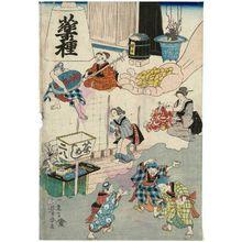 Utagawa Yoshiharu: Types of Medicine (Yaku shu) - ボストン美術館