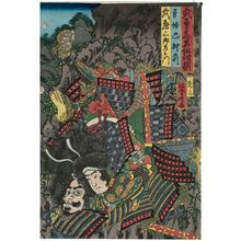 Utagawa Yoshiharu: The Brave Woman (Yûfu) Tomoe Gozen and Takezô Saburoemon, from the series Famous Warriors in COmbat (Buyû kômei kumiuchi soroe) - ボストン美術館