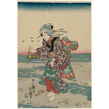 Yoshifuji: Woman Gathering Shellfish at Low Tide - Museum of Fine Arts