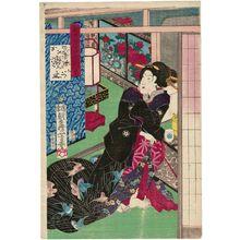 Utagawa Yoshiharu: Karatsuchi of Kukiro, from the series (?) Shin Yoshiwara Edo chô, ni chôme - ボストン美術館