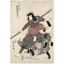 Ryûsai Shigeharu: Actor Nakamura Utaemon III as Marikaze Akiyo - Museum of Fine Arts