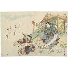 Gigado Ashiyuki: Hanakurabe Isemonogatari, Actors [Arashi Kissaburô as Ono Takamura] [Arashi Kissaburo as Isejijû] - Museum of Fine Arts