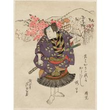 Gigado Ashiyuki: Actor Arashi Rikan II as the Lackey (Yakko) Tsumahei - Museum of Fine Arts