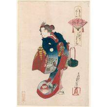 Gochôtei Sadahiro: Tora II of Nakamori-ken in Gathering Spring Herbs (Wakanatsumi), from the series Costume Parade of the Shimanouchi Quarter (Shimanouchi nerimono) - ボストン美術館