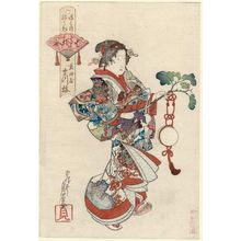 Gochôtei Sadahiro: Matsuume of the Moritaya as a Palace Maid (Hashitame), from the series Costume Parade of the Shimanouchi Quarter (Shimanouchi nerimono) - Museum of Fine Arts