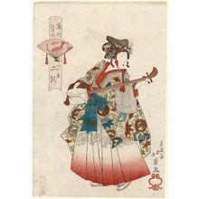 Shotei Hokuju: Futatsuryû of Izutsuya as a Musician (Hayashi), from the series Costume Parade of the Shimanouchi Quarter (Shimanouchi nerimono) - Museum of Fine Arts