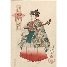 Shunbaisai Hokuei: Komine of Daisei as a Musician (Hayashi), from the series Costume Parade of the Shimanouchi Quarter (Shimanouchi nerimono) - ボストン美術館