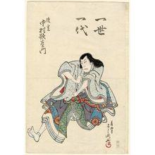 豊川芳国: Actor Nakamura Utaemon III as Shunkan - ボストン美術館