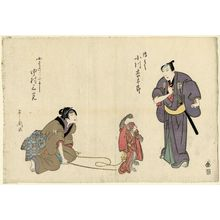 Toyokawa Yoshikuni: Actors Ogawa Kichitarô as Denbei (R) and Nakamura Sankô as the Female Monkey Trainer (Onna Sarumawashi) Koyoshi (L) - Museum of Fine Arts