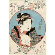 Shunbaisai Hokuei: Actor Arashi Rikan II as Kohagi, actually Mukan no Tayû Atsumori, from the series Popular Mirror Covers (Ryûkô kagami no ôi) - Museum of Fine Arts