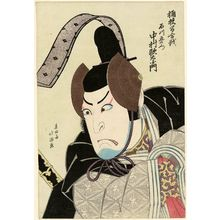 Shunkosai Hokushu: Actor Nakamura Utaemon III (Shikan) as Ishikawa Goemon in The Battle of Hazama (Hazama Gassen) - Museum of Fine Arts