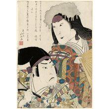 春好斎北洲: Actors Sawamura Kunitarô II as Ayame no Mae and Arashi Kitsusaburô II as Gen Sanmi Yorimasa - ボストン美術館