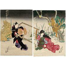 Shunbaisai Hokuei: Actors Nakamura Tomijûrô, formerly Matsue, as Koyuki (R) and Nakamura Utaemon as Kano Shirojirô (L) - Museum of Fine Arts