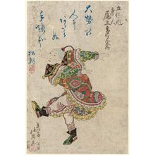 Shunbaisai Hokuei: Actor Onoe Tamizô as a Chinese Dancer, from a series of Five Changes (Goge no uchi) - ボストン美術館
