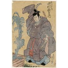 豊川芳国: Actor Nakamura Utaemon as Ishikawa Goemon - ボストン美術館