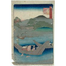 Utagawa Hiroshige II: The Ford of the Miya River in Ise Province (Ise Miyakawa no watashiba), from the series One Hundred Famous Views in the Various Provinces (Shokoku meisho hyakkei) - Museum of Fine Arts