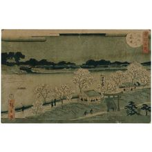 二歌川広重: Mimeguri Embankment on the Sumida River (Sumidagawa Mimeguri tsutsumi), from the series Famous Places in the Eastern Capital (Tôto meisho) - ボストン美術館