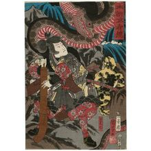 Utagawa Kuniyoshi: Jiraiya, from the series Mirror of Warriors of Our Country (Honchô musha kagami) - Museum of Fine Arts