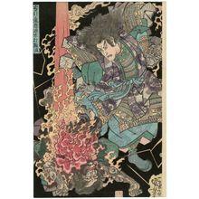 Utagawa Kuniyoshi: At Nunobiki Waterfall, Akugenda Strikes Down Nanba (Nunobiki no taki Akugenda Nanba o utsu) - Museum of Fine Arts
