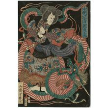 Utagawa Yoshitsuya: Ryûômaru, from the series Mirror of Warriors of Our Land (Honchô musha kagami) - Museum of Fine Arts