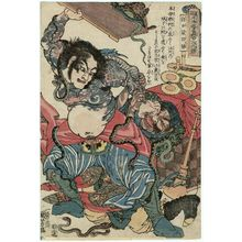 歌川国芳: Bai Sheng, the Rat in Daylight (Hakujisso Hakushô), from the series One Hundred and Eight Heroes of the Popular Shuihuzhuan (Tsûzoku Suikoden gôketsu hyakuhachinin no hitori) - ボストン美術館
