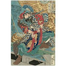 Utagawa Kuniyoshi: Zhu Tong, the Lord of the Beautiful Beard (Bizenkô Shudô), from the series One Hundred and Eight Heroes of the Popular Shuihuzhuan (Tsûzoku Suikoden gôketsu hyakuhachinin no hitori) - Museum of Fine Arts
