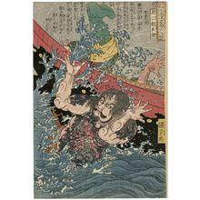 Utagawa Kuniyoshi: Li Jun, the Dragon in the Turbulent River (Konkôryû Rishun), from the series One Hundred and Eight Heroes of the Popular Shuihuzhuan (Tsûzoku Suikoden gôketsu hyakuhachinin no hitori) - Museum of Fine Arts