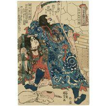 Utagawa Kuniyoshi: Kong Liang, the Solitary Fire Star (Dokkasei Kôryô) and Song Wan, the Guardian God in the Clouds (Unrikongô Sôman), from the series One Hundred and Eight Heroes of the Popular Shuihuzhuan (Tsûzoku Suikoden gôketsu hyakuhachinin no hitori) - Museum of Fine Arts