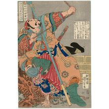 歌川国芳: Dai Zong, the Magical Courier (Shinkôtaihô Taisô), from the series One Hundred and Eight Heroes of the Popular Shuihuzhuan (Tsûzoku Suikoden gôketsu hyakuhachinin no hitori) - ボストン美術館