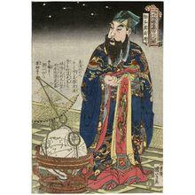 歌川国芳: Wu Yong, the Clever Star (Chitasei Goyô), from the series One Hundred and Eight Heroes of the Popular Shuihuzhuan (Tsûzoku Suikoden gôketsu hyakuhachinin no hitori) - ボストン美術館