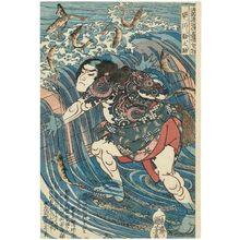歌川国芳: Hayakawa Ayunosuke, from the series Eight Hundred Heroes of the Japanese Shuihuzhuan (Honchô Suikoden gôyû happyakunin no hitori) - ボストン美術館
