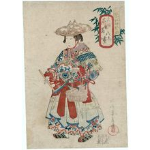 Ryûsai Shigeharu: Yae of Iseshima as Meng Zong (Môsô), from the series Costume Parade of the Kita-Shinchi Quarter in Osaka (Ôsaka Kita-Shinchi nerimono) - ボストン美術館