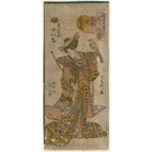 Harukawa Goshichi: Koina of the Atarashiya as a Fashionable Female Falconer (Fûryû onna takajô), from the series Gion Festival Costume Parade (Gion mikoshi arai nerimono sugata) - ボストン美術館
