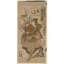 Urakusai Nagahide: Kikue of the Sakuraiya as a Birdcatcher (Torisashi), from the series Gion Festival Costume Parade (Gion mikoshi harai, nerimono sugata) - Museum of Fine Arts