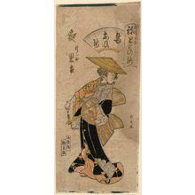 Urakusai Nagahide: Satokichi of the Shinshiya Dressed as a Torioi, from the series Gion Festival Costume Parade (Gion mikoshi harai, nerimono sugata) - Museum of Fine Arts