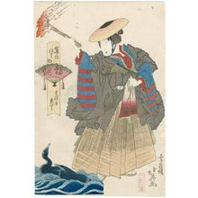 Shunbaisai Hokuei: Emu of the Matsuya in Cormorant Fishing (Ukai), from the series Costume Parade of the Shimanouchi Quarter (Shimanouchi nerimono) - ボストン美術館