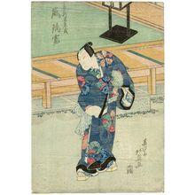 Shunbaisai Hokuei: Actor Arashi Rikan as Oguri Hankan Kaneuji - Museum of Fine Arts
