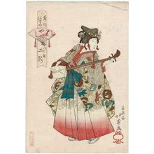 昇亭北壽: Futatsuryû of Izutsuya as a Musician (Hayashi), from the series Costume Parade of the Shimanouchi Quarter (Shimanouchi nerimono) - ボストン美術館