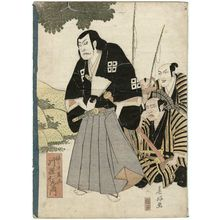 Shunkosai Hokushu: Actor Kataoka Nizaemon as Sasaki Ganryu - Museum of Fine Arts