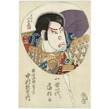 Shunkosai Hokushu: Actor - Museum of Fine Arts